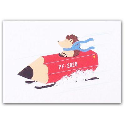 PF 2020 červená - Jozef Gľaba / pohľadnica