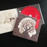 Jana Kirschner: Moruša čierna LP