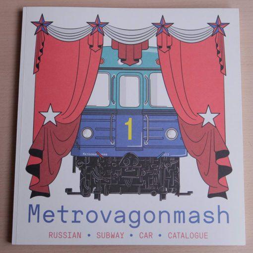 Metrovagonmash - Jan Horčík / kniha