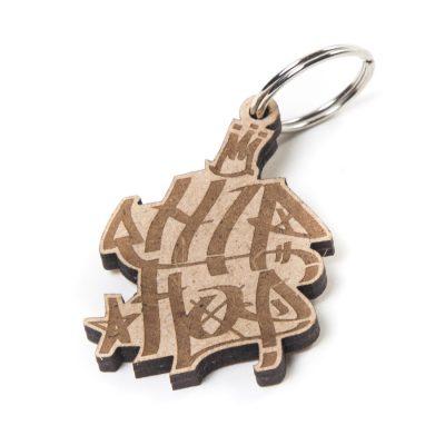 Hip Hop drevená kľúčenka
