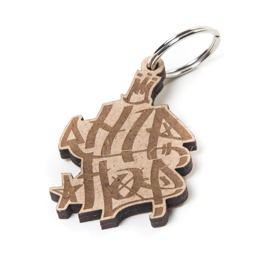 Hip Hop drevená kľúčenka by Parxant 81dacbde4a1