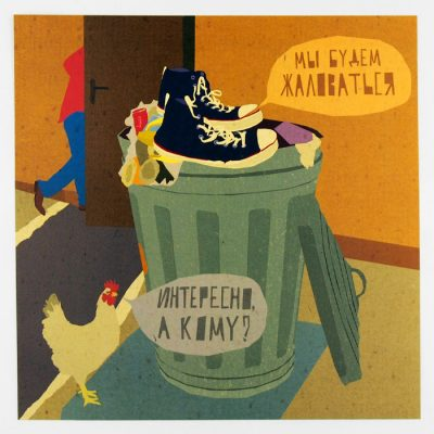 Chicken & Shoes - Pangea Boards / grafika