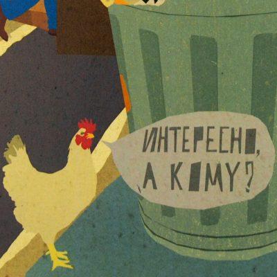 Chicken & Shoes - Pangea Boards / grafika