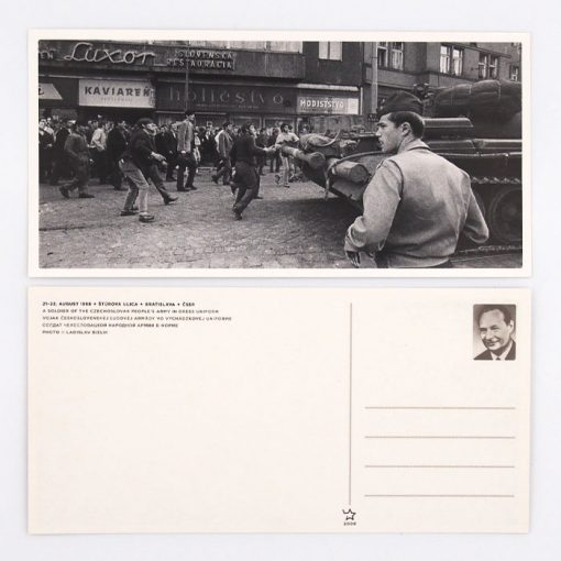 August 1968 - Foto Laco Bielik #1 / pohľadnica
