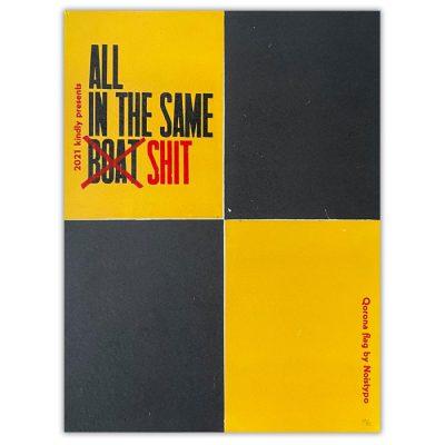 All in the same boat, 38x50 cm / grafika